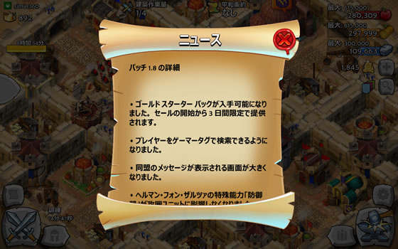 AoE Castle Siege ニュース