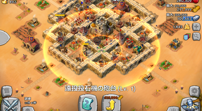 Age of Empires: Castle Siege 日本語対応