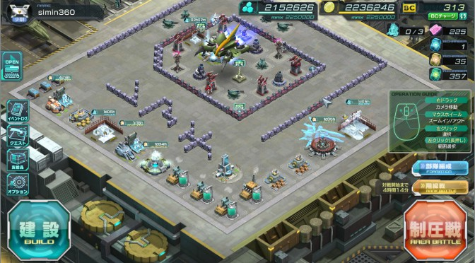 ガンダムジオラマフロント エデンの園ゲーム