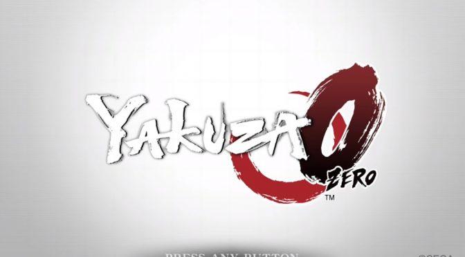 Yakuza 0 操作可能になってからの最初の10分