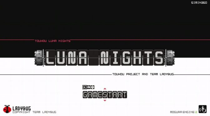 Touhou Luna Nights 1面ボス 美鈴戦