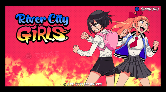 Xbox Game Passで遊ぶ 熱血硬派くにおくん外伝 River City Girls