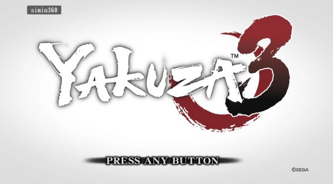 Xbox Game Passで遊ぶ Yakuza 3 Remastered