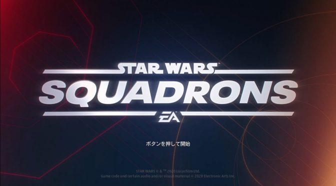 Xbox Game Pass で遊ぶ STAR WARS™:スコードロン
