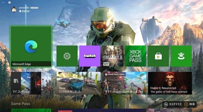 XboxのEdgeがChromiumベースになったので艦これ起動してみた