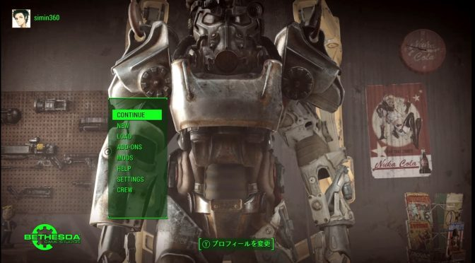 Xbox Game Passで遊ぶ Fallout 4 謎の技術 FPS Boost で60fps